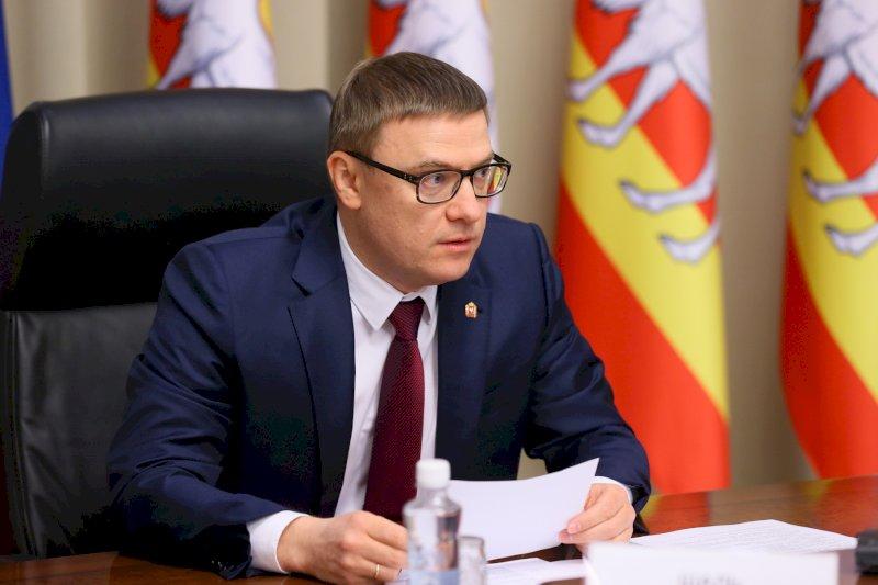Алексей Текслер планирует увеличить размер регионального материнского капитала