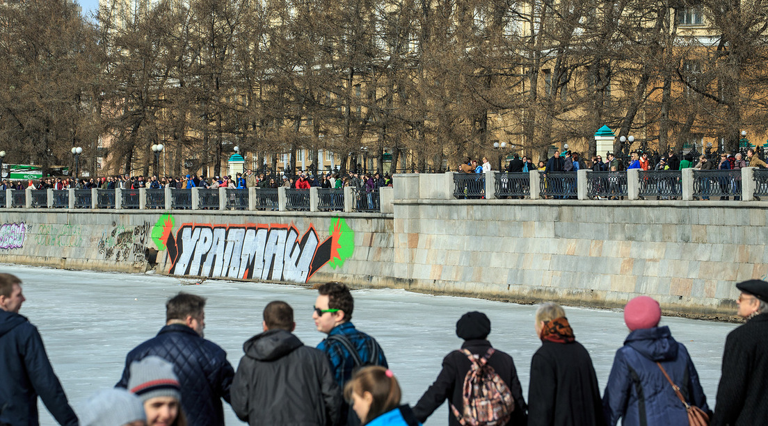 Флешмоб взащиту городского водоема вЕкатеринбурге собрал сотни горожан