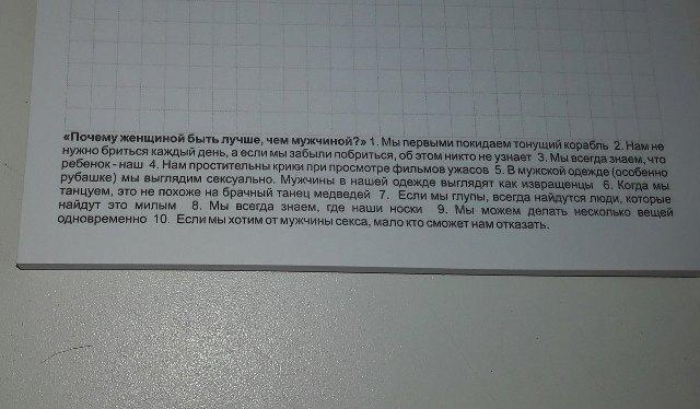 ВМагнитогорске малолетним хоккеистам подарили блокноты сшутками про секс ипиво