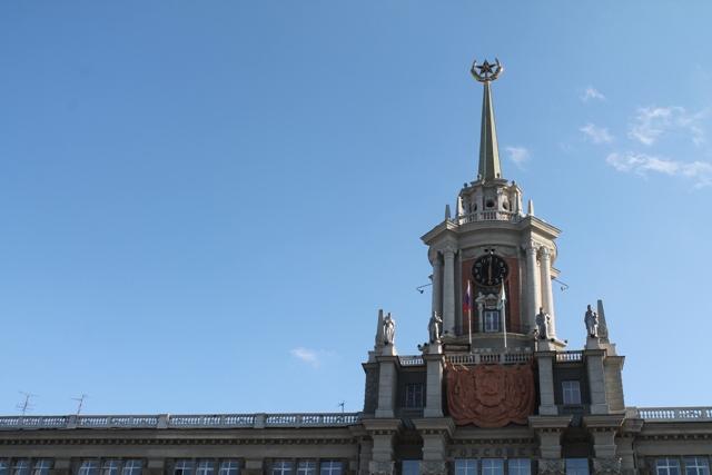 Надовыборах вдуму Екатеринбурга проголосовали неменее  13 тыс.  городских жителей