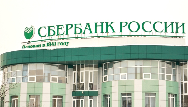 Forbes назвал самые надежные банки в РФ