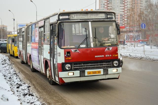 «Непомню задержек с1981 года». Мэрия Екатеринбурга ответила напретензии транспортников