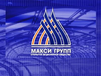 Дело охищении 7 млрд. уНЛМК передали всуд