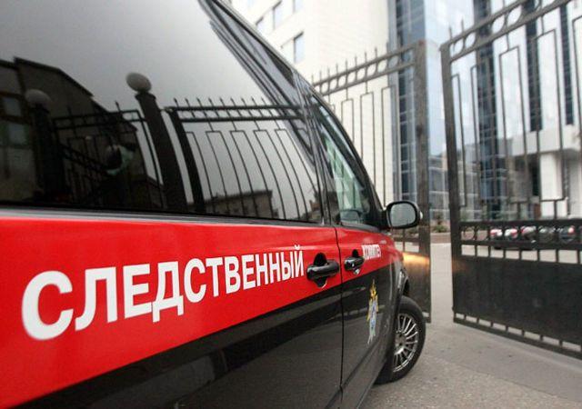 Назаводе вСвердловской области отыскали мёртвого охранника