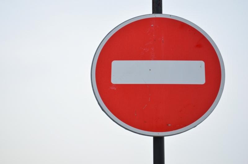 ВЕкатеринбурге закроют для проезда улицу Татищева натри месяца