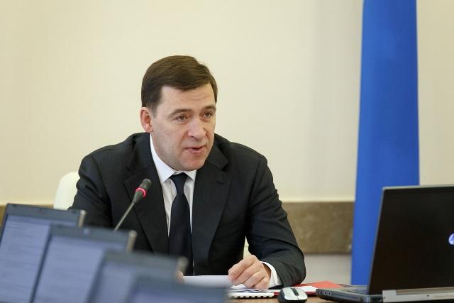 Свердловский губернатор объявил опланах идти навыборы руководителя региона