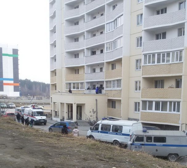 ВПервоуральске покончил ссобой 9-летний ребенок
