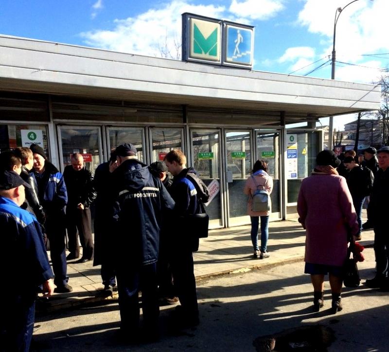 ВЕкатеринбурге закрыли станции «Чкаловская» и«Ботаническая» из-за подозрительного предмета