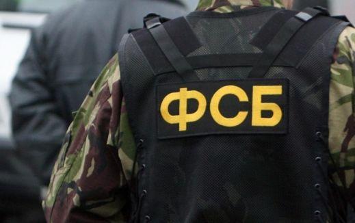 Возбуждено дело ополумиллионой взятке сотруднику ФСБ— Югра