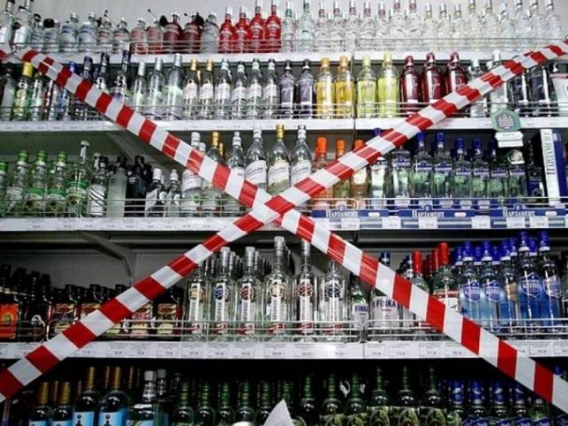 Тюменцам 1 и9мая весь день небудут торговать спирт