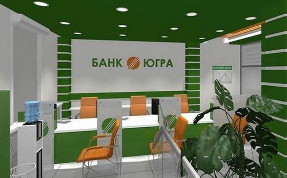 ЦБприступил квнеплановой проверке вбанке «Югра»