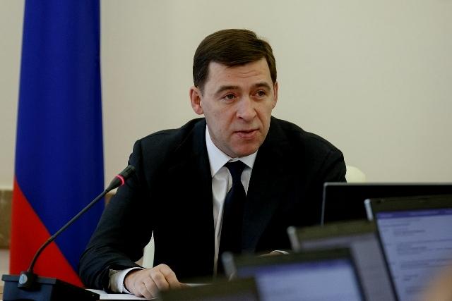 Свердловские единороссы определили претендентов для губернаторских праймериз