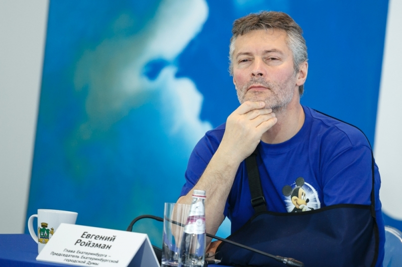 Евгений Ройзман будет баллотироваться вгубернаторы отпартии «Яблоко»