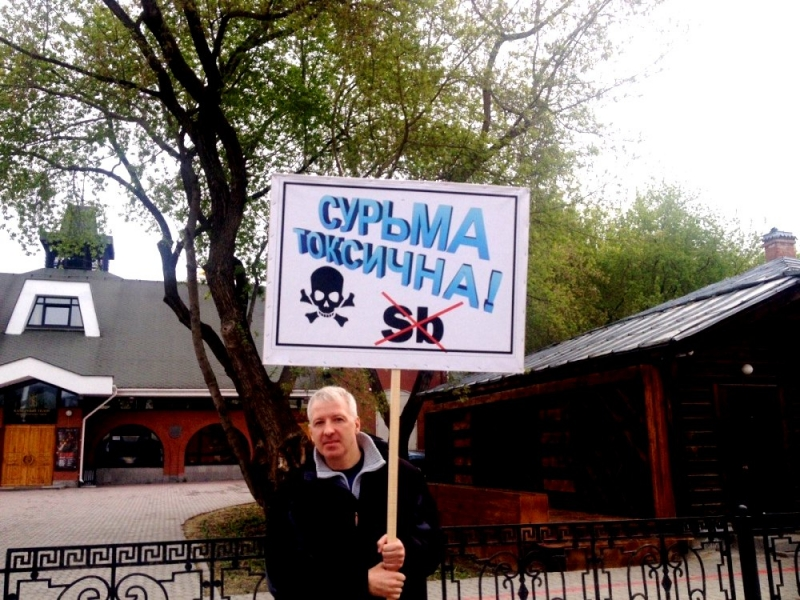 ТИК Асбеста зарегистрировал инициативную группу пореферендуму против сурьмяного завода