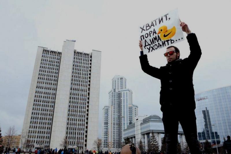 Сторонники Навального вЕкатеринбурге смогут провести 4 митинга против коррупции