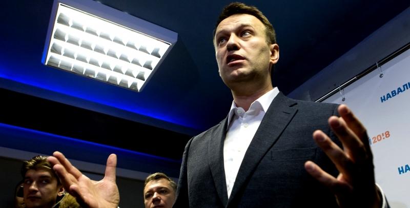 Свердловских приверженцев Навального отправили всквер 02июня в08:34