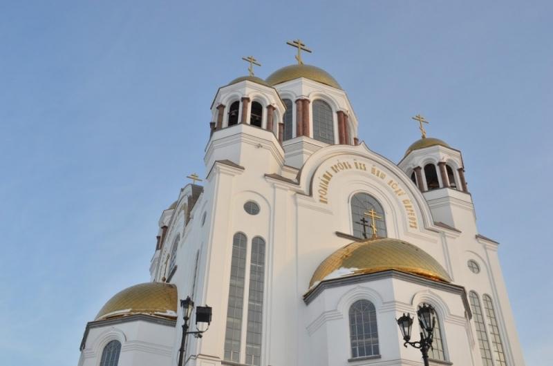 Свердловские власти готовятся квизиту Патриарха Кирилла на«Царские дни»