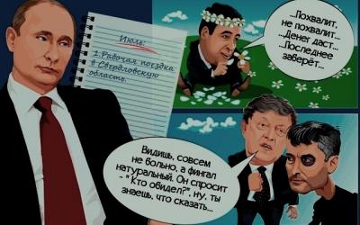Новости волгоградской области палласовский район