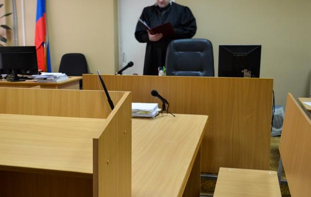 Суд ожидает тюменского предпринимателя, пытавшегося подкупить знакомого изФСБ