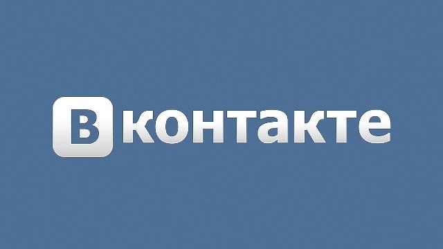 Администраторы сообществ «ВКонтакте» смогут зарабатывать навидеороликах