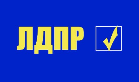 1-ый кандидат вгубернаторы Свердловской области представил визбирком подписи депутатов
