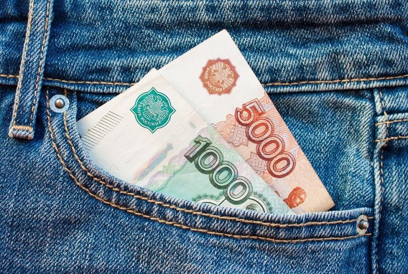 ЦентробанкРФ сказал объявление опризнании банка «Югра» банкротом всуд
