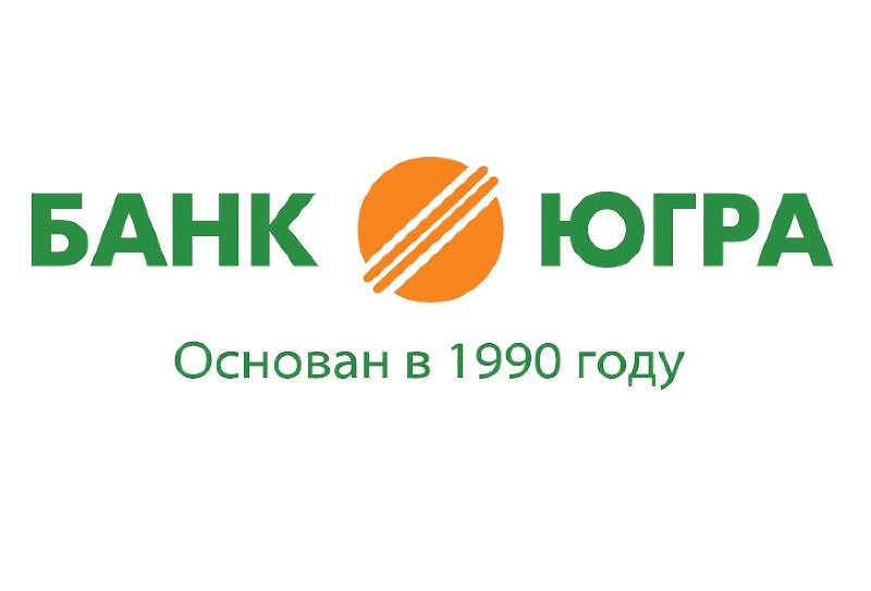 Суд 27октября рассмотрит искЦБ РФобанкротстве банка «Югра»