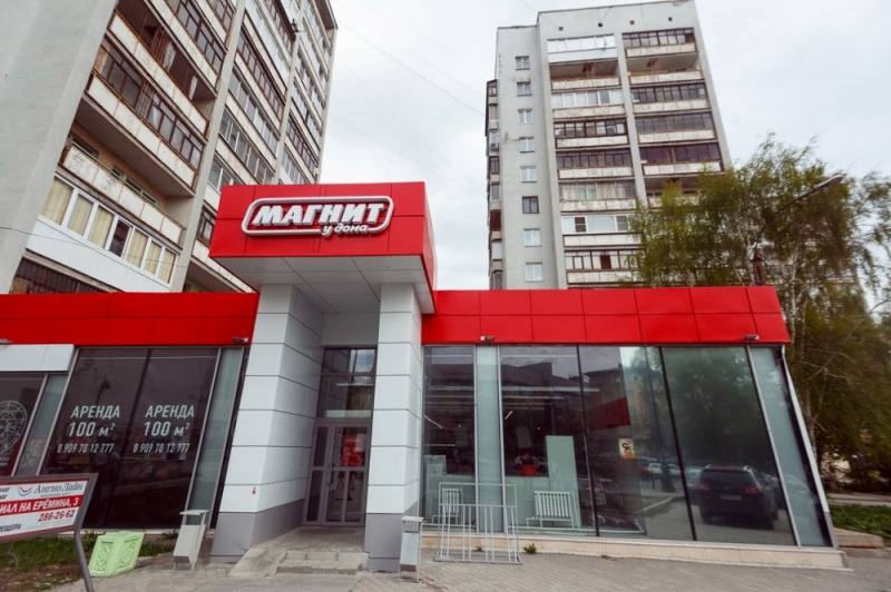 ФАС обвинил больших русских ритейлеров вдискриминации поставщиков