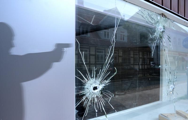 ВЕкатеринбурге неизвестный ограбил банк