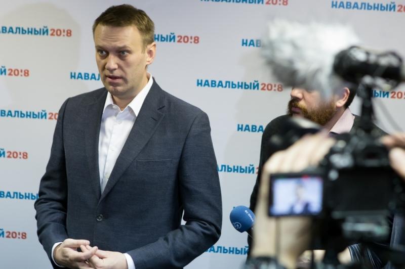 Мэрия Нижнего Тагила несогласовала сторонникам Алексея Навального проведение агитационного пикета