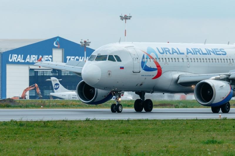 «Уральские авиалинии» начинают регулярные полеты вЯкутск. Стоимость билета приятно изумит пассажиров