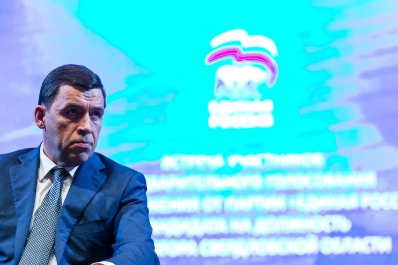 Евгений Куйвашев вступил вдолжность губернатора Свердловской области