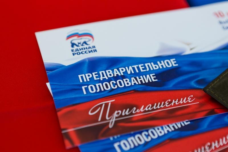 «ЕР» определит свое участие впрезидентских выборах вконце декабря