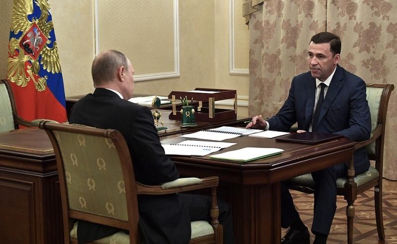 Путин поздравил Куйвашева сизбранием напост губернатора
