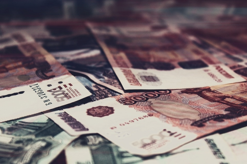 Бывшая подчиненная руководителя УФНС Зауралья Юрия Касьяненко получила условное наказание