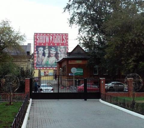 Челябинцы пожаловались нарекламу стриптиз-клуба под окнами гимназии