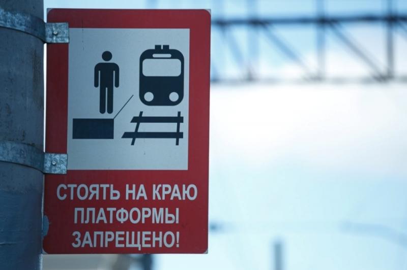 Гражданин Тюмени тащил сумку через пути ипопал под поезд
