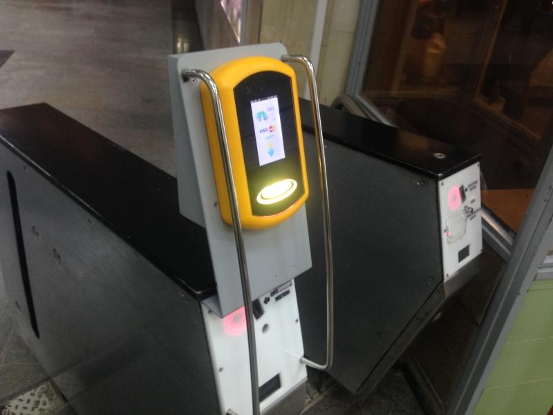 Векатеринбургское метро сейчас можно заходить побанковским картам