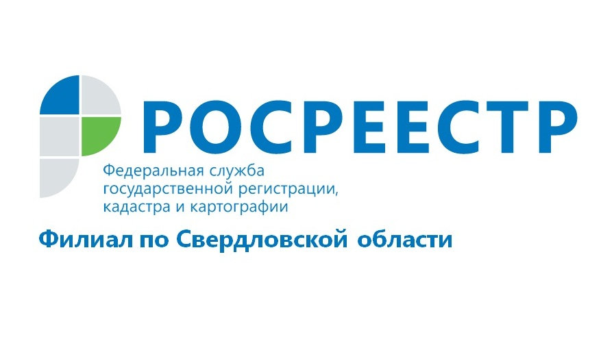 Логотип росреестр картинка