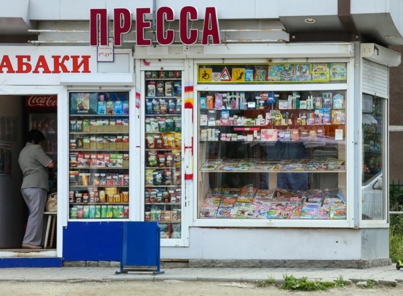 Антимонопольная служба отыскала нарушения при сносе киосков вЧелябинске
