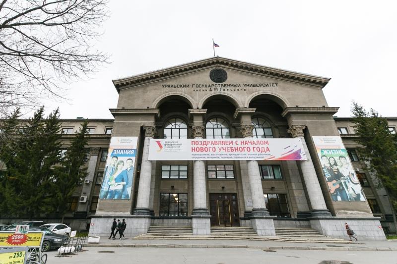 ВЕкатеринбурге пройдет десятое совещание Совета Проекта 5-100