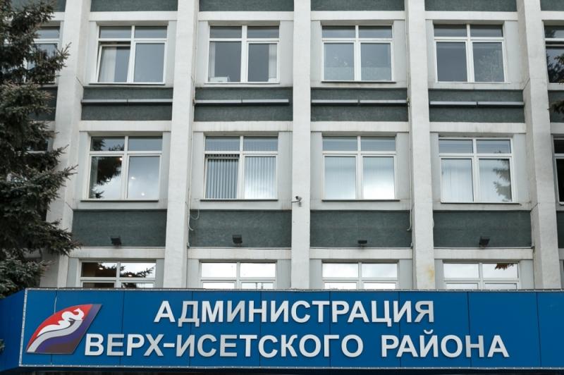 Свердловский облсуд рассмотрит апелляцию экс-главы Верх-Исетского района Екатеринбурга
