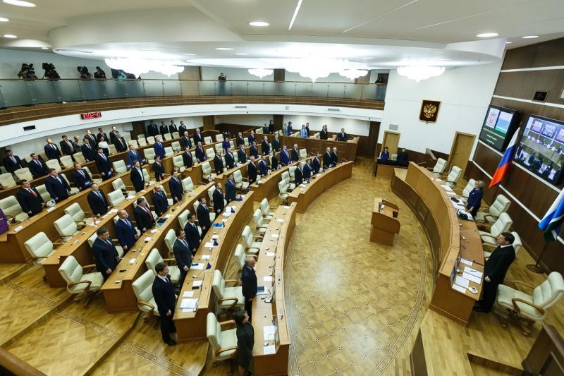 Свердловское Заксобрание одобрило изменения вобластной бюджет на 2017
