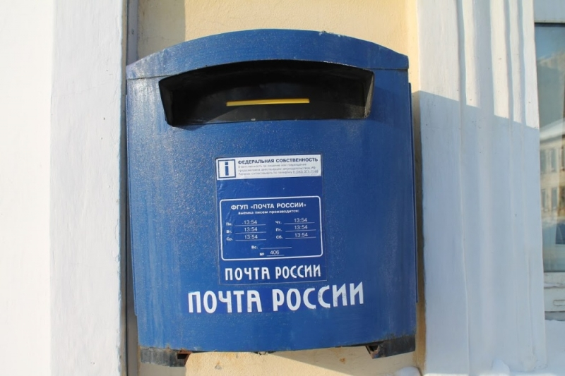 Как будут работать почтовые отделения вгрядущие выходные