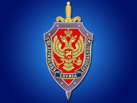 ФСБ задержало в столицеРФ группу экстремистов, готовивших поджоги