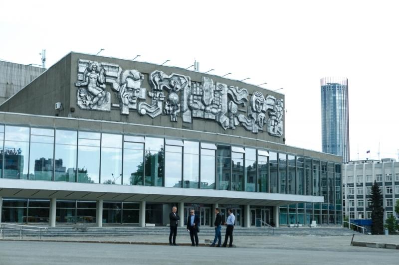 Бульвар молодежи вЕкатеринбурге откроют вДень народного единства