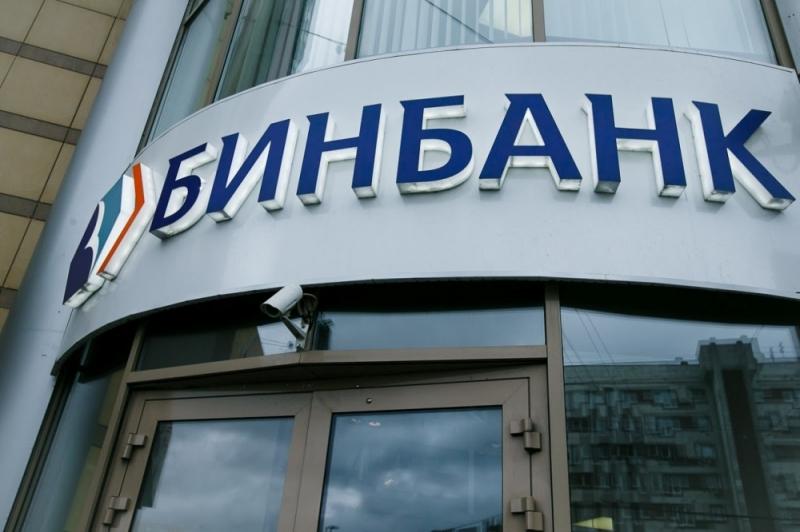 Бинбанк удачно завершил юридическое присоединение Уралприватбанка