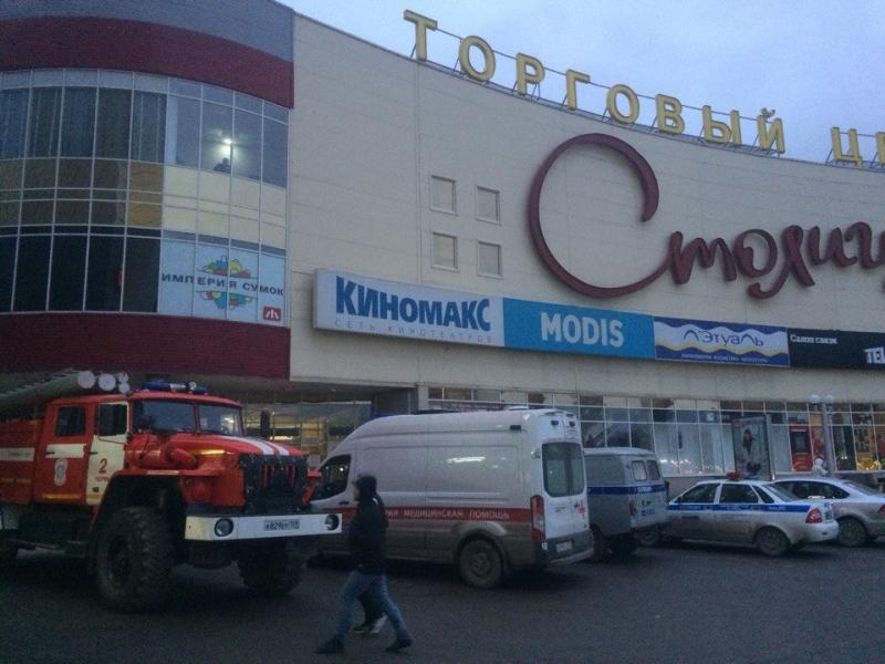 ВПерми эвакуировали торгово-развлекательный комплекс «Семья»