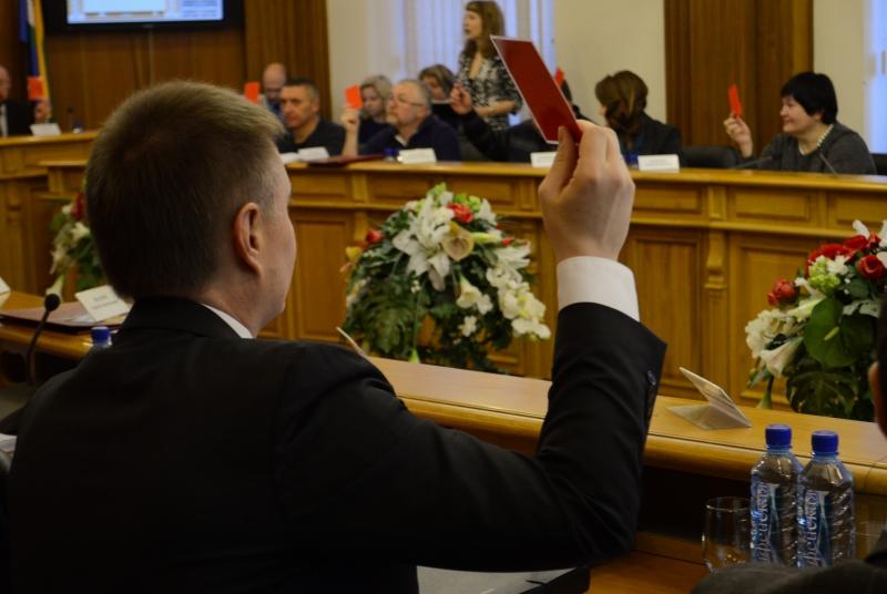 Планы на2018, аеще  2019 и2020— Бюджет Екатеринбурга