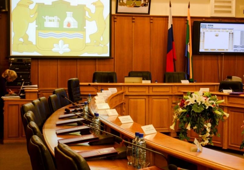 Мэрия Екатеринбурга просит МинобороныРФ передать ейшколу наВторчермете